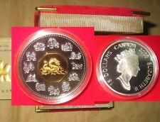 2000 CANADA Dragon $15 Lunar Silver/Gold Proof (PP) Coin with COA & BOX