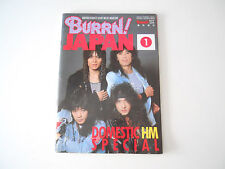BURRN!  JAPAN   NUMBER   1   -   MAGAZINE   (   VERY   RARE  )