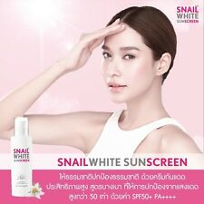 15 ml. Snail White SunScreen for Face SPF50+/PA++++ UVA/UVB facial Sun Protectio
