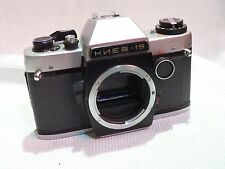 Kiev-19 with NIKON F mount Russian vintage camera body only  4927