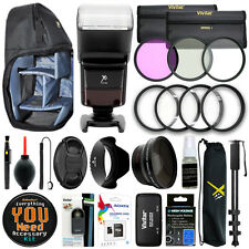 Nikon D7200 / D7100 Camera Everything You Need Accessory 67MM Filter Bundle