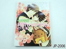 Junjou Romantica Illustrations Japanese Artbook Japan Art Book Junjo US Seller