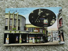 1934 China Manchuria Dairen Dalny Postcard, Theater and Business Street