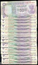 I.G. PATEL 50 RUPEES  ( PARLIAMENT ON BACK ISSUE ) 1 NOTE FROM THIS LOT
