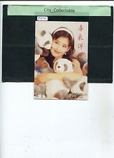 P879 # MALAYSIA MINT PICTURE POST CARD * POLYGRAM SINGER VIVIAN CHOW