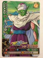 Dragon Ball Kai Dragon Battlers Promo PBC-B006