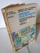 Dessì,CERCANDO UN ALTRO EGITTO,Savelli 1976[cantautori,testi,Dalla,Guccini,Lolli