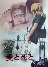LA VIE L'AMOUR LA MORT Japanese B2 movie poster CLAUDE LELOUCH 1969 NM