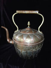 Stunning Antique Moroccan / Islamic Copper Kettle with Silver and Brass Panels
