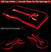 Morris Club Self Emitting LED Cup Holder & Console Plates for KIA Sportage 11-15
