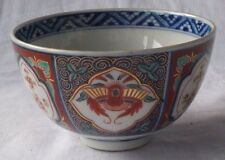 CHINESE BOWL WITH AN IMARI PATTERN AND SIX CHARACTER MARK
