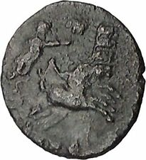 CONSTANTINE I the GREAT Cult  Heaven Horse Chariot Ancient Roman Coin i42318