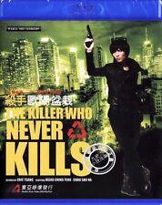 """Jam Hsiao """"The Killer Who Never Kills"""" Eric Tsang 2011 HK Action Comedy Blu-Ray"""