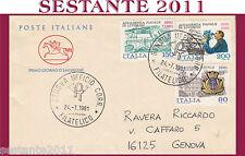 ITALIA FDC IL CAVALLINO 1981 ACCADEMIA NAVALE LIVORNO ANNULLO GENOVA H313