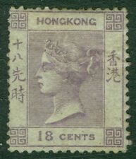 HONG KONG : 1862-63. Stanley Gibbons #4 VF, Mint OGH. Very Fresh. Catalog £650.