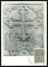 GREECE MK 1966 NATIVE ART VOLKSKUNST ABBEY MAXIMUMKARTE MAXIMUM CARD MC CM h0578