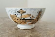 Antique Petrus Regout & Co. MAASTRICHT,  Pajong Ceramic Bowl, made in Holland