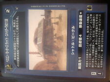 Star Wars CCG A New Hope Japanese Bespin Motors Void Spider THX 1138 Mint