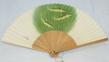 "Japanese Folding Fan ""Sweetfish of the river in the deep mountains"" #814"
