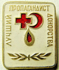 Best Blood Donation Propagandist Red Cross 1970-s USSR Award Metal Pin Badge