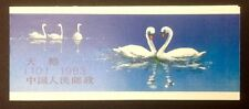 China 1983 T83 Swan Complete Booklet SB10 Sc#1889a MNH