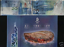 China Beijing Hong Kong Olympic 2008 $20 banknote with folder (UNC)