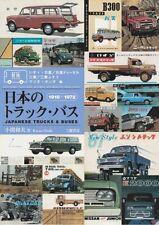 Japan Truck&Bus 1918-1972 Isuzu, Nissan Diesel, Mitsubishi Fuso, Collection Book