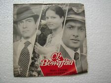 OH BEWAFA VED PAL 7EPE 7620 1980 RARE BOLLYWOOD india OST EP 45 rpm RECORD ex