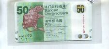 HONG KONG $50 2012 CURRENCY NOTE CU 7F