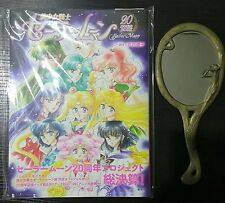 Sailor Moon 20th Anniversary Book