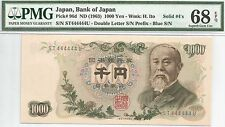 [solid 444444] Japan 1963 1000 yuan p96d  fancy serial number PMG68 EPQ