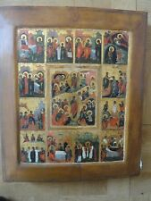 ANTIQUE RUSSIAN ICON RESURACTION OF CHRIST