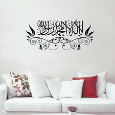Wall Decal Islamic Muslim Arabic Calligraphy Vinyl Sticker Allah Removable Decor