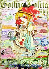 Gothic & Lolita Bible Vol.52 /Japanese Cosplay Fashion Magazine Book