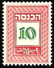ISRAEL STAMP 'UNISSUED GOVERNMENT RED REVENUE' -10PR. MNH,OG. RARE.(Very Nice).