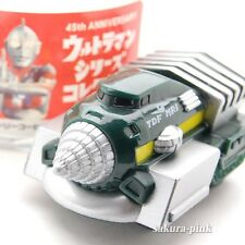 Magmaraiser 45th Anniversary Ultraman Series Collection Pull Back Car Promo JPN