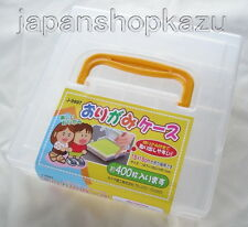 "Japanese ""Origami Paper Case"" max holds 400 sheets Made in Japan"