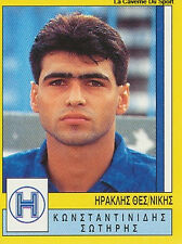 N°151 IRAKLIS THESSALONIKI GREECE PANINI GREEK LEAGUE FOOT 95 STICKER 1995