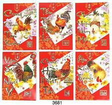 2017 Chinese New Year Red Envelopes (Vietnamese Version) 36 Pcs