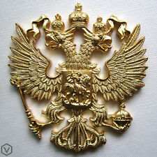 RARE RUSSIAN IMPERIAL EAGLE ST.GEORGE RUSSIA COAT ARMS GOLD LARGE METAL CREST