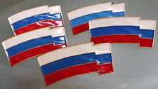 Lot of Authentic russian uniform badge enamel RUSSIAN 5 flags