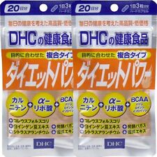 DHC Diet power 60 tablets x 2 PACKS!! Weight Management Japan