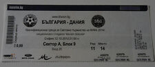 old TICKET * World Cup 2014 q * Bulgaria - Denmark in Sofia
