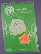 Unopened c1960/70s Bobbi Fahions Outfit for Sindy, Barbie etc. Ref.B