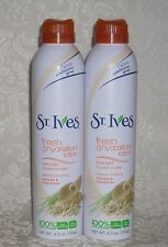 *2* ST.IVES *FRESH HYDRATION* LOTION * OATMEAL & SHEA BUTTER * 6.5 OZ EA
