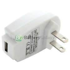 USB White Rapid Battery Home Wall AC Charger Adapter Universal Power Outlet Plug