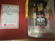 Boxed Chinese Figure Exotically Depicting Zhang Fei The General Of West-Shu