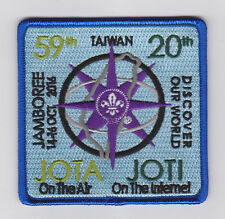 2016 SCOUTS OF CHINA (TAIWAN) - Jamboree On the Air & Internet JOTA JOTI Patch A