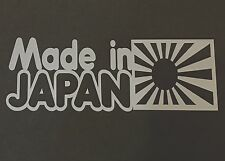 MADE IN JAPAN DECAL STICKER VINYL TRUCK CAR FORD CHEVY DODGE VW JDM HONDA MAZDA