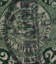 Imperial China Coiling Dragon  stamp 2 cents Green value very nice details !??